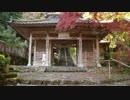 【ゆっくり】徒歩で日本一周part473【土佐→須崎】