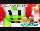 【日刊Minecraft】最強の匠は誰かスカイブロック編!絶望的センス4人衆がカオス実況!♯27【Skyblock3】