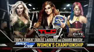 【WWE】TLC 2018 SD女子王座戦 full