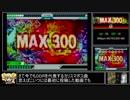【ゆっくり実況プレイ】DDR EXTREME part1
