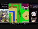 【ドラクエV】ゆっくり実況(SFC) 02 -めざせレヌール城でLv99編-