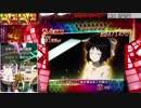 【家パチ実機】CRF戦姫絶唱シンフォギアpart104【ED目指す】