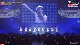アイドルマスター シンデレラガールズ 7th Anniversary Memorial STAGE!! 1/3