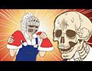 ガイコツ書店員 本田さん 第12話 A「本屋のメリークリスマス」B「おしまいの時間です」