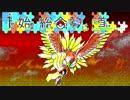 【ポケモンUSM】1から始める総合勢の道 Part4【WCS】