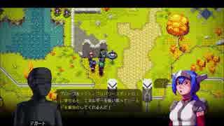 【CrossCode】記憶消失 part29【ゆっくり実況プレイ】