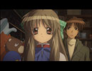 Kanon 第13話「あぶなげな三重奏(トリオ)~trio~」