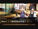 【刀剣CoC】少し足りない気高きエネルギー01【リプレイ】