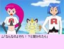 【ポケモンSS】もしもシンジがBWに登場してたら【第2話・サトシの試練】