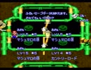 葵RPGパート12.45