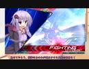 【EXVS2】マシーンに魂を売るゆかりんバエルpart1【VOICEROID実況】