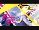 有形ランペイジ  アルバム『有ル形』 C95クロスフェード