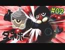 【スマブラSP】ポケモンMiiでオンラインマッチ実況 #02【タネボー】
