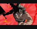 神回【ブラッククローバー】ブラックアスタ vs ラドロス