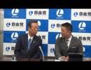 【2018年10月30日】小沢一郎代表・山本太郎代表 定例共同記者会見