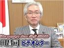 【西田昌司】日本と地方の再生のために~官邸に申し入れた「積極財政」と「所得増加策」[桜H30/12/19]