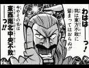 人気の「牧野博幸」動画 26本 - ...