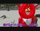 【MMD艦これ】 水鬼さんファミリー 40話 【MMD紙芝居】