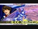 【EXVS2】強くなりたいブルーフレーム part2