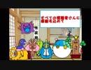 【縛り実況】紳士の愛と色違いⅡpart26【ポケモンPt】