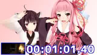 【0円】3DホラーゲームThe Mine RTA_01:01.40