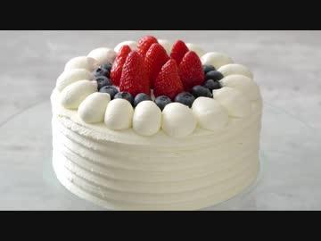 音フェチ | 苺のショートケーキ