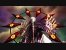 【PSO2】最凶の宿敵!「 ダークファルス・ペルソナ」最終形態...