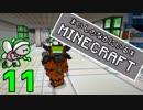 【Minecraft 1.12】*いしのなかにいる*MINECRAFT part.11【...