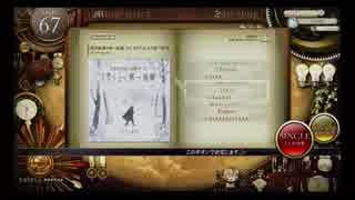 【ノスタルジアOp2】協奏曲第4番ヘ短調 RV