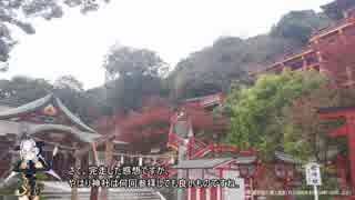 【RTA外伝】ポケモンGO 祐徳稲荷神社奥の院参拝 00:23:54