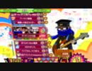 [ポップン]Lv47 プロレタリア狂騒歌 EX