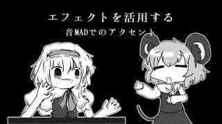 漫画化エフェクト Ver.2
