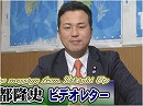 【宇都隆史】平成30年を振り返って[桜H30/12/20]