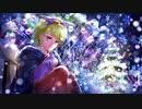 【鏡音リン】クリスマスの夜なのに【with初音ミク・鏡音レン】