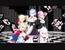 【MMD】 Re:ゼロ 気まぐれメルシィ 1080p ver 【リゼロ】