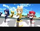 【MMD】ちびリンちびテトちびらっくるで too Cute! 1080p