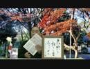 会員動画 【水間条項国益最前線】第108回 第2部「朝鮮人はやさしい日本人を舐めている・他」