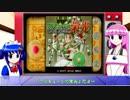 レトロゲーメイドARS第7回「レトロとはいったい・・・うごごご!!~前編~」【レトロゲーム紹介動画】