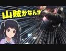 しずくちゃんのダークソウル3 【実況】#綾瀬野しずく part10
