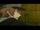 BAKUMATSU 第12話「決戦、巨城スサノオ!」