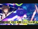 【VOICEROID実況】キリタンヴィダール【EXVS2】