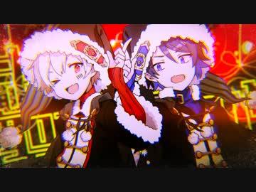 ブラッククリスマス/After the Rain【そらる×まふまふ】