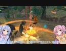 【鬼斬実況】Prt2 琴葉姉妹といく琴葉コラボ中編 茜「騎乗あ...