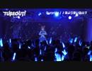 【TUBEOUT! vol.1】ときのそら × 銀河アリス LIVEダイジェスト
