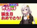 【ウデマエX】あかりの敵前逃亡ガチマッチpart24【VOICEROID実況】
