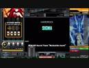 【beatmania IIDX26 Rootage】SIGMA(SPA)
