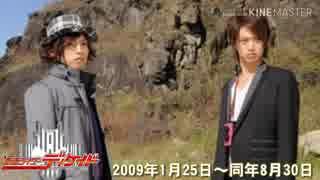 【平成ジェネレーションズforever公開記念!】平成仮面ライダーopメドレー 1期ver