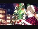 【冬休み連投企画第1弾】声変わり前の歌い手が「ベリーメリークリスマス」を全力で歌いきる!
