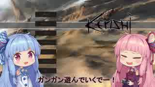 【Kenshi】早口姉妹のKenshiなんちゃって初見プレイSC part36【VOICEROID】