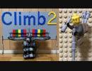 LEGOで柱を伸ばしながら柱を登るマシンを作った2 /ノボルくん4号